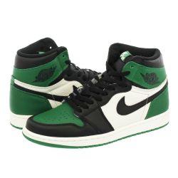 Nike Air Jordan 1 One Mid Verdes