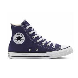"All Star ""ALTAS"" MARINO"
