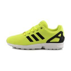 """Adidas ZX """"FLUX"""" AMARILLAS"""
