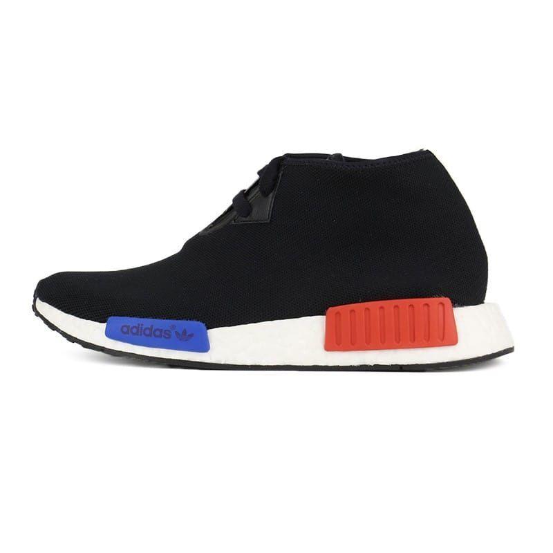 Adidas NMD Negras Azules Rojas